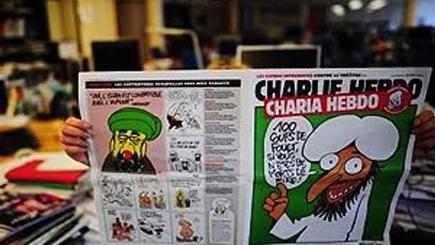 Обложка номера журнала, редактором которого назвали пророка
