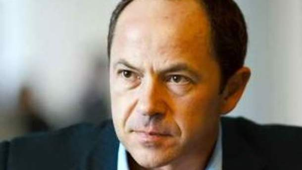 Сергій Тігіпко