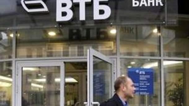 ВТБ прокредитує Україну