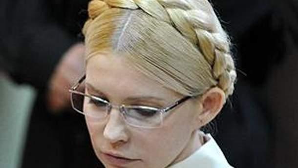 "Лидер партии ""Батькивщина"" Юлия Тимошенко"