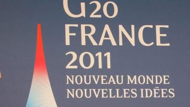G20 собралась во французских Каннах