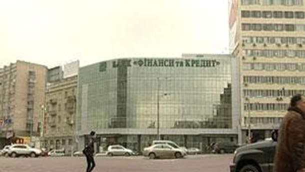 Около 30 банков имеют регулятивный капитал меньше 120 млн. грн.