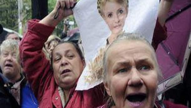 Прихильники Тимошенко під СІЗО