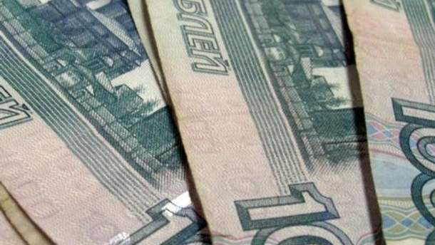 Украина планирует платить за газ рублем
