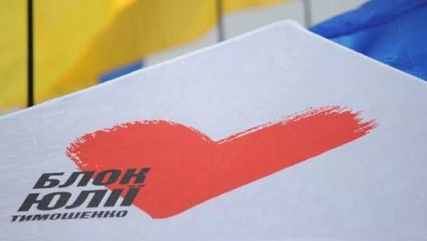 БЮТ-Батьківщина закликають до негайної відставки Януковича