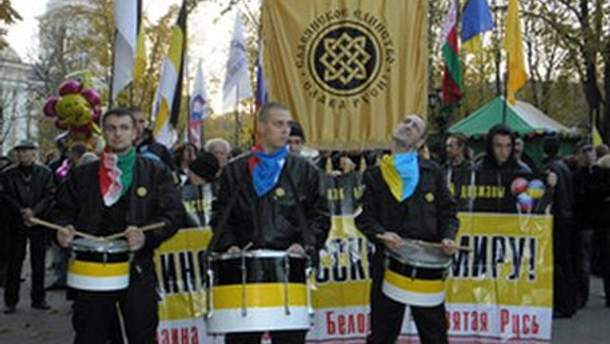 """Учасники акції хотіли показати """"непорушну єдність слов'янських народів Русі"""""""