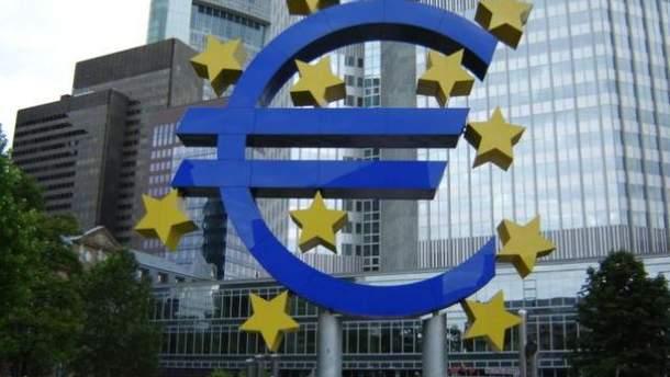 Європейський центробанк