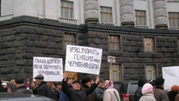Чернобыльцы требуют пенсию в размере 6-10 тысяч гривен