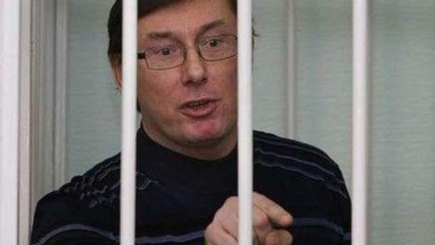 Ще один свідок запевняє, що не отримував незаконних вказівок від Луценка