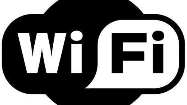 Мережа Wi-Fi працює на тій частоті, що й мікрохвильова піч