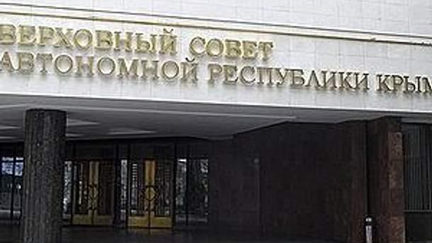 Крымские депутаты соберутся вне очереди