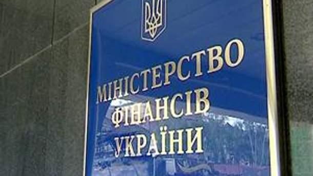 Мінфін  повідомив, що кількість держслужбовців було зменшено на 3,3 тисячі