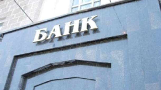 37 українських банків - збиткові