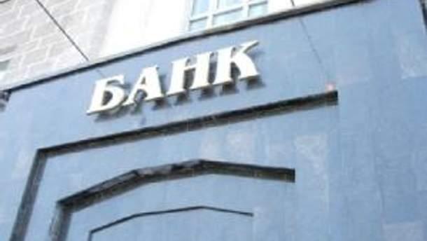 37 украинских банков - убыточные