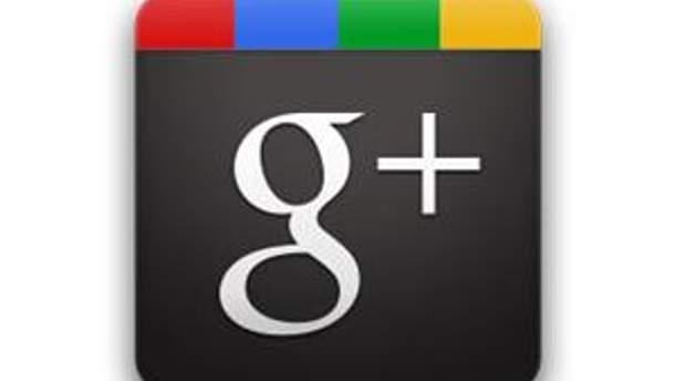 У G+ — нові можливості