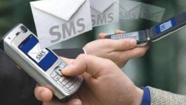 SMS стануть дорожчими