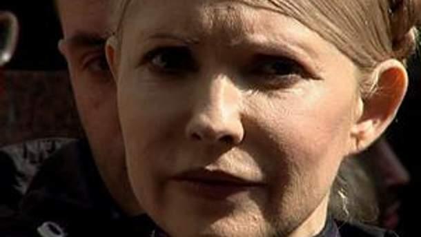 Зараз Тимошенко перебуває під наглядом медичного персоналу СІЗО