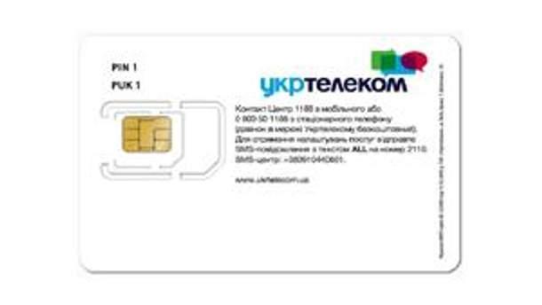 Универсальная SIM/microSIM-картка