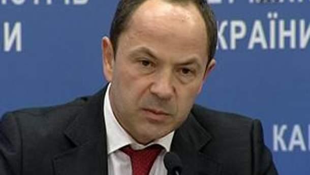 Сергій Тігіпко сподівається на суттєве зниження ціни