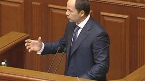 Тигипко также предлагает облагать налогом богатых украинцев