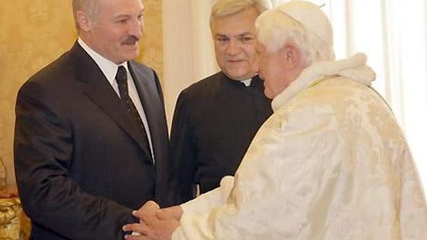 Лукашенко зустрічався з Папою у 2009 році