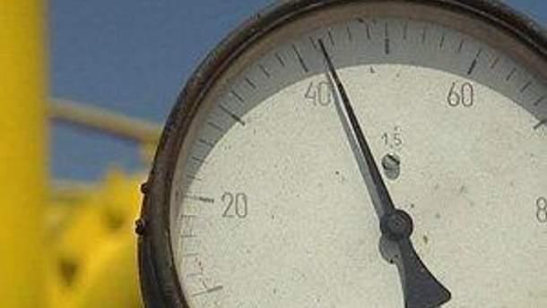 Украина купила газа на 10 миллиардов долларов