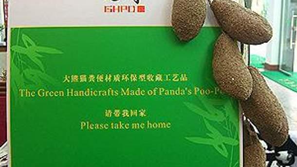 Чай будут делать из фекалий гигантских панд