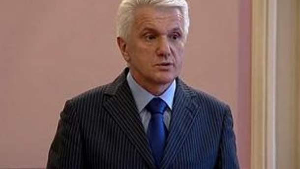 Литвин говорит, что не все поправки были учтены