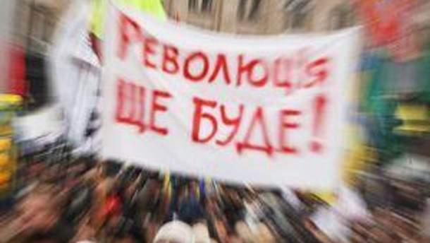 Организации решили выступили в защиту прав граждан