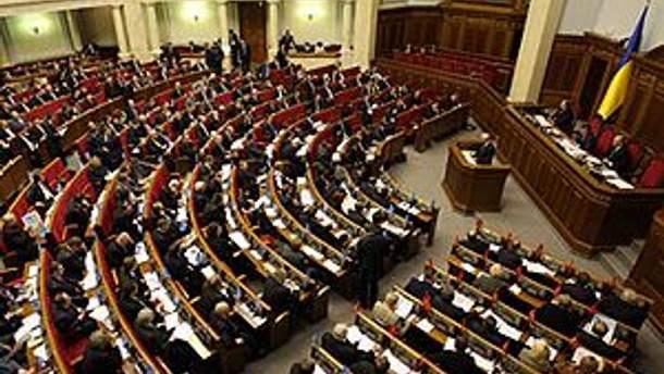 Спецкомиссия пошла на встречу оппозиции