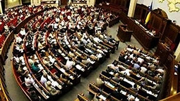 В ВР читают проект закона
