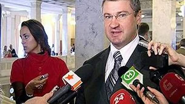 Народний депутат з фракції
