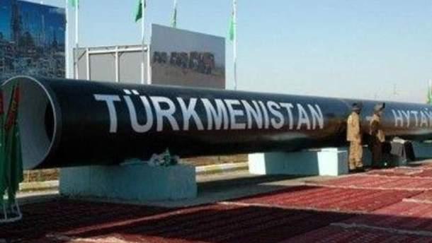 Туркменістан хоче продавати газ в Європу