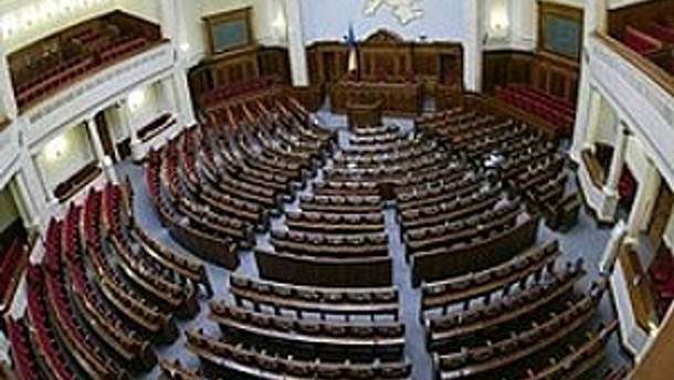 Засідання парламенту закрили