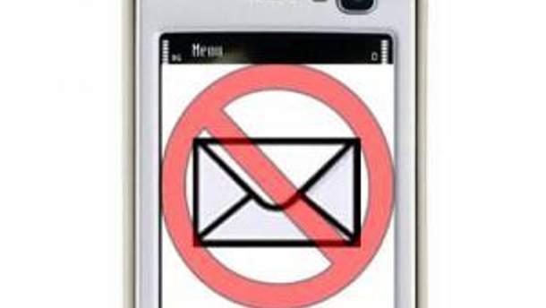 Власть составила целый список запрещенных СМС