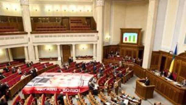 Депутати покинули залу