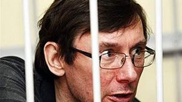 Экс-глава МВД Юрий Луценко