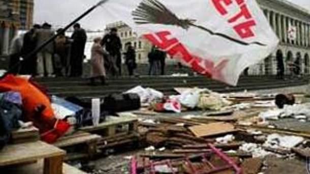 Площа після знесення наметів учасників