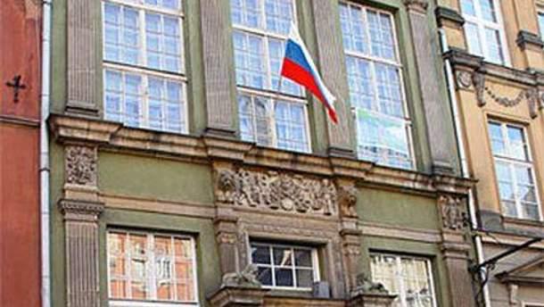 Консульство РФ у Гданську