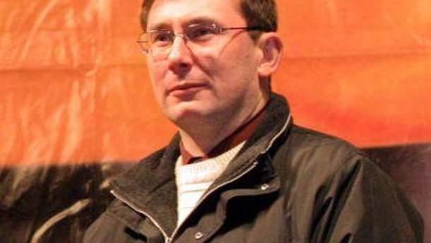 Луценко называет Майдан важнейшим событием в современной истории Украины