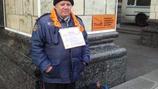 Вместе с дедушкой на Майдане стоят милиционеры
