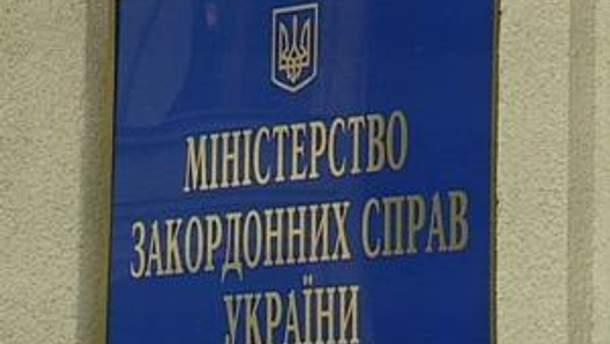 У МЗС заявляють, шо Україна теж має право на спадок СРСР