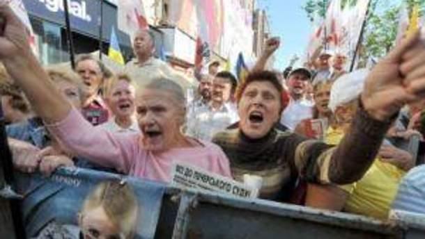 Сторонники Тимошенко под СИЗО