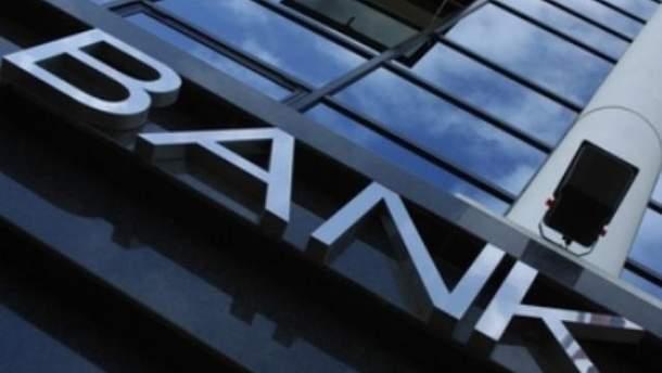 Банки имеют 95% в финсекторе Украины