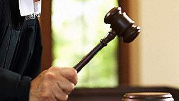 Суд будет рассматривать дело по существу