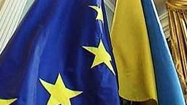 У представництві ЄС не чули про скасування саміту