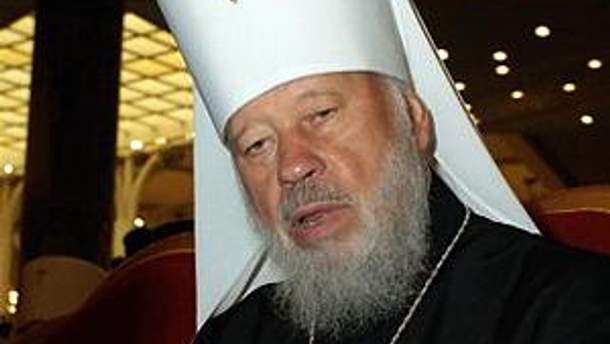 Патриарх Московский и всея Руси Владимир