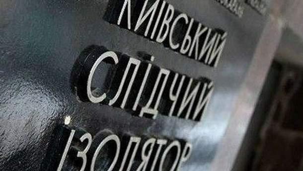 Зараз комісія МОЗ визначає подальше лікування для Тимошенко
