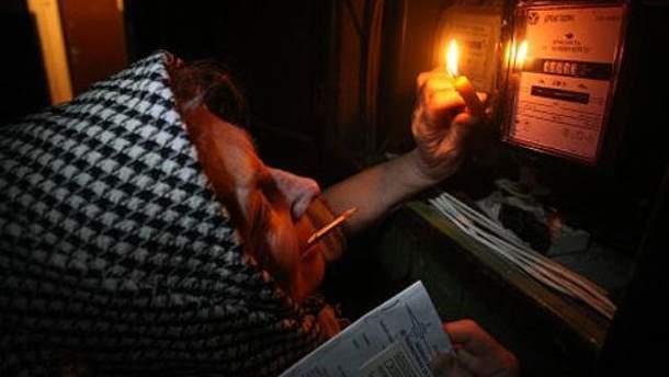 В Украине подорожала электроэнергия