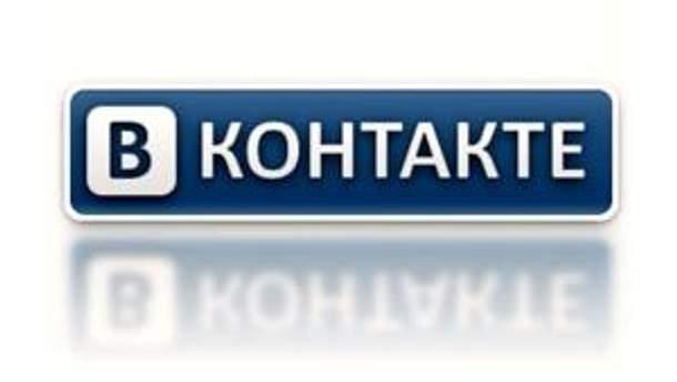 """""""ВКонтакте"""" поделилась планами"""